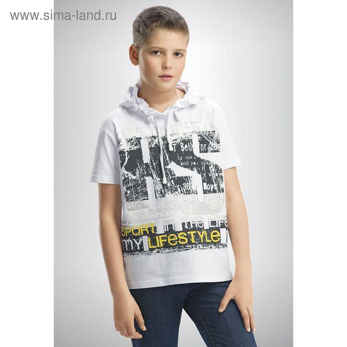 Джемпер для мальчиков, рост 146-152 см, возраст 11 лет, цвет белый (арт. BTK429)