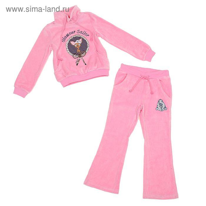 Комплект для девочек (джемпер+брюки), рост 116-122 см, возраст 6 лет, цвет розовый (арт. GAJP408)