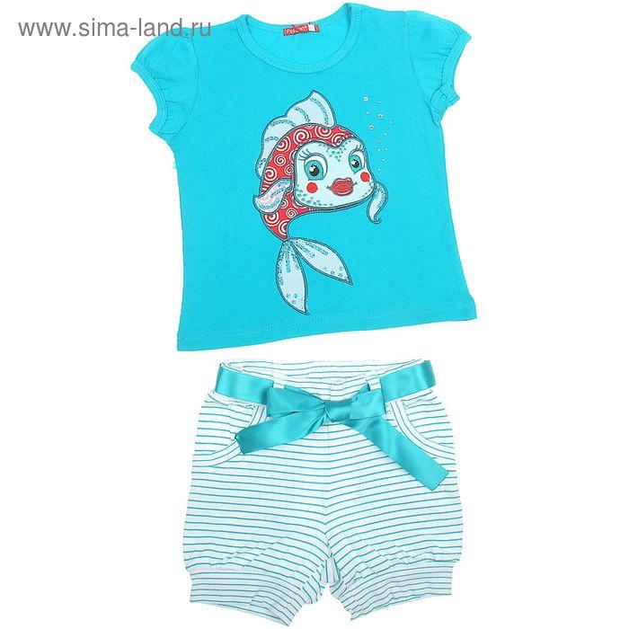 Комплект для девочек (футболка + шорты), рост 92-98 см, возраст 2 года, цвет бирюзовый (арт. GATH354)