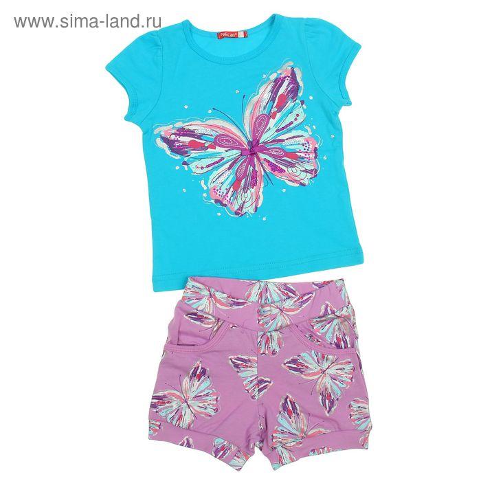 Комплект для девочек (футболка + шорты), рост 98-104 см, возраст 3 года, цвет бирюзовый (арт. GATH371)
