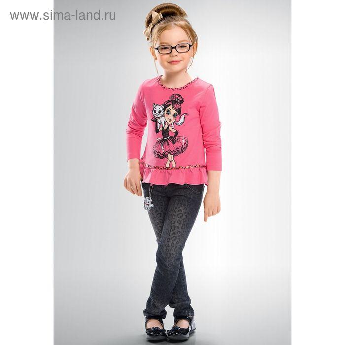 Джемпер для девочек, рост 92-98 см, возраст 2 года, цвет ярко-розовый (арт. GJR363)
