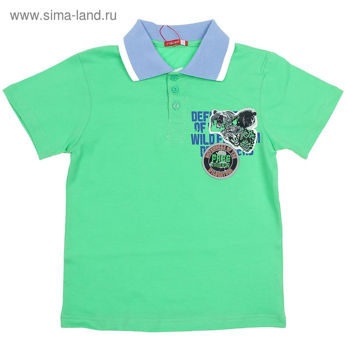 Футболка-поло для мальчиков, рост 122-128 см, возраст 7 лет, цвет светло-зеленый BTRP448