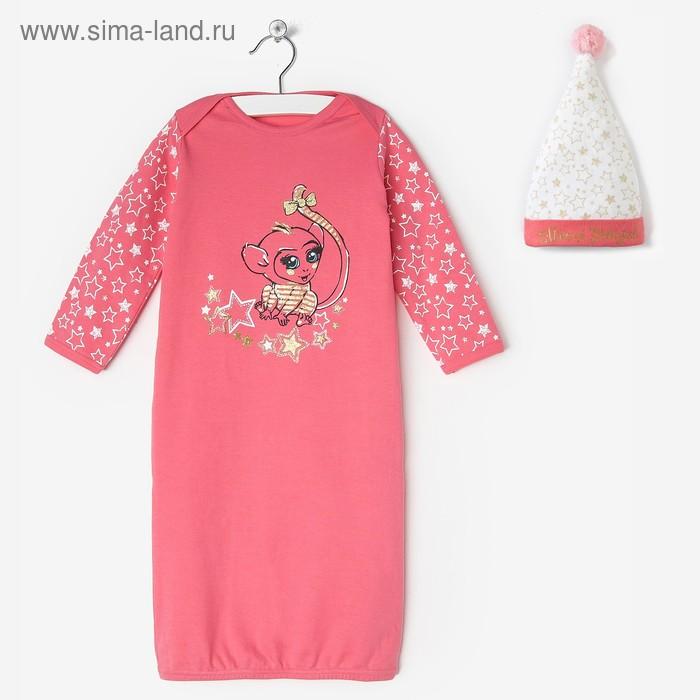 Комплект детский, возраст 6-9 мес., цвет розовый (арт. SADQ422)
