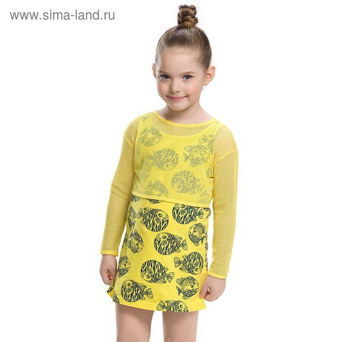 Платье для девочек, рост 104-110 см, возраст 4 года, цвет жёлтый (арт. GDJ387)