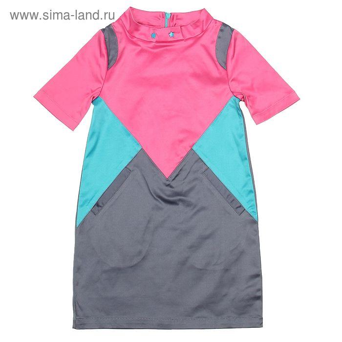 Платье для девочек, рост 122-128 см, возраст 7 лет, цвет розовый (арт. GWDT488)
