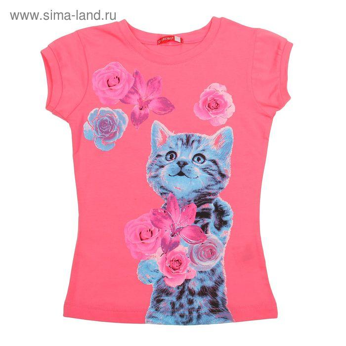 Футболка для девочек, рост 146-152 см, возраст 11 лет, цвет ярко-розовый (арт. GTR481)