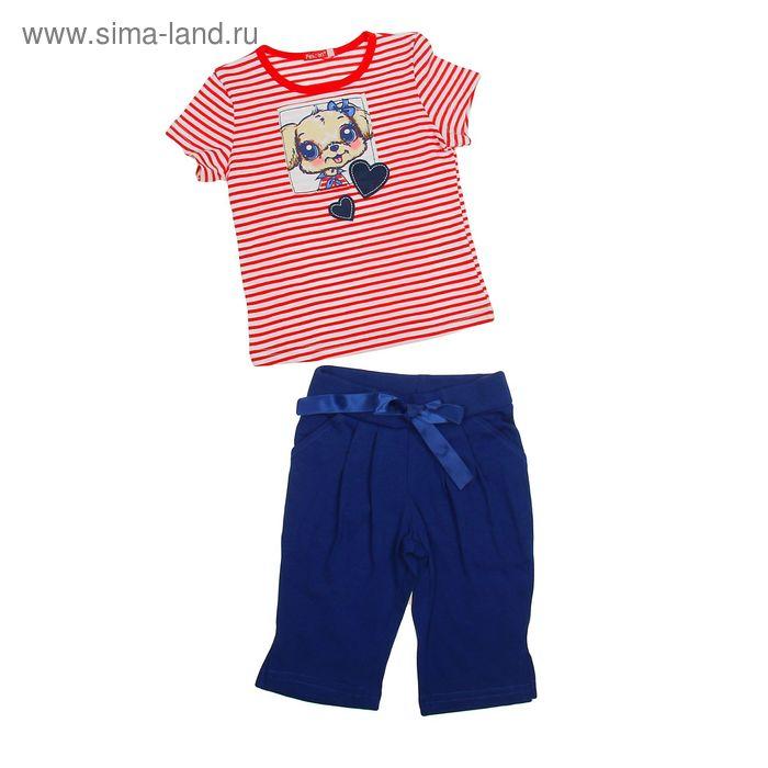 Комплект для девочек (футболка + бриджи), рост 92-98 см, возраст 2 года, цвет красный (арт. GATB372)
