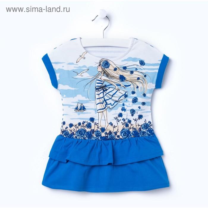 Платье для девочек, рост 92-98 см, возраст 2 года, цвет голубой (арт. GDT385)