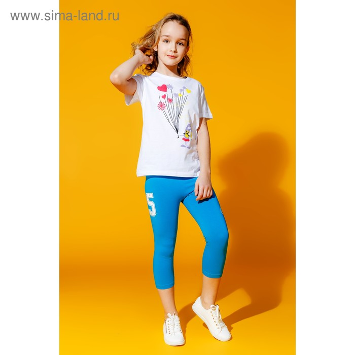 Брюки для девочек, рост 128-134 см, возраст 8 лет, цвет бирюзовый (арт. GL479)