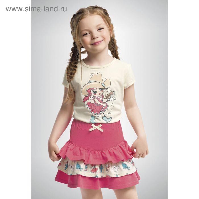 Комплект для девочек (футболка + юбка), рост 98-104 см, возраст 3 года, цвет кремовый (арт. GATS351)