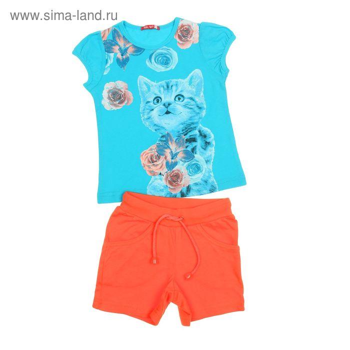 Комплект для девочек (футболка + шорты), рост 92-98 см, возраст 2 года, цвет бирюзовый (арт. GATH377)