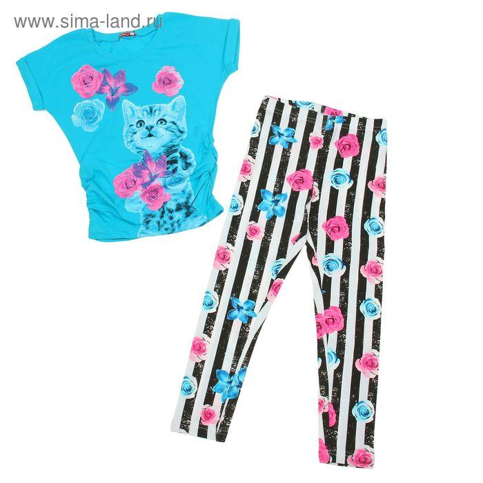 Комплект для девочек (футболка + брюки), рост 116-122 см, возраст 6 лет, цвет бирюзовый (арт. GATP481)