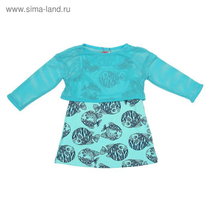 Платье для девочек, рост 92-98 см, возраст 2 года, цвет нежно-голубой (арт. GDJ387)
