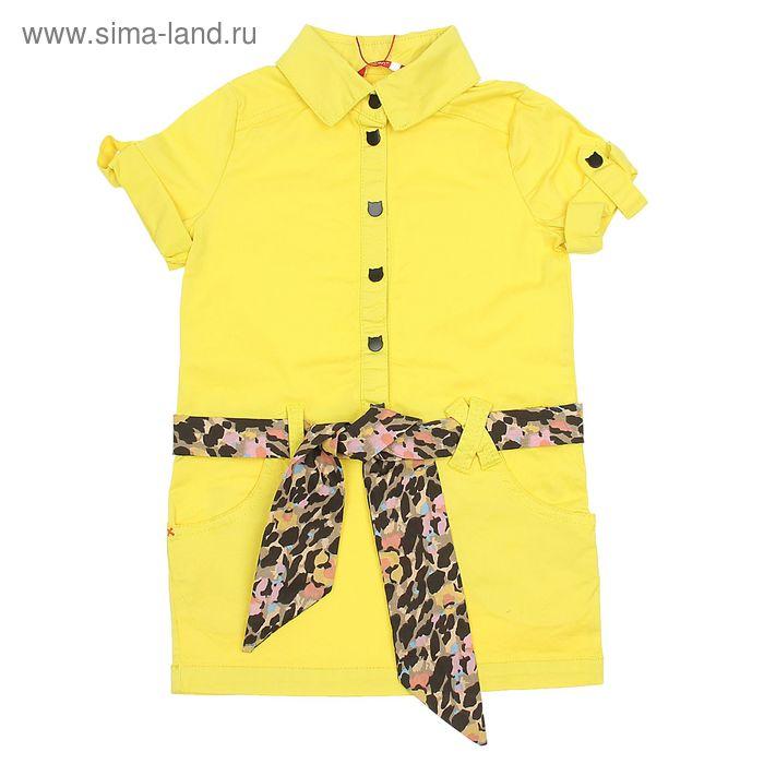 Платье для девочек, рост 104-110 см, возраст 4 года, цвет жёлтый (арт. GWDTX388)