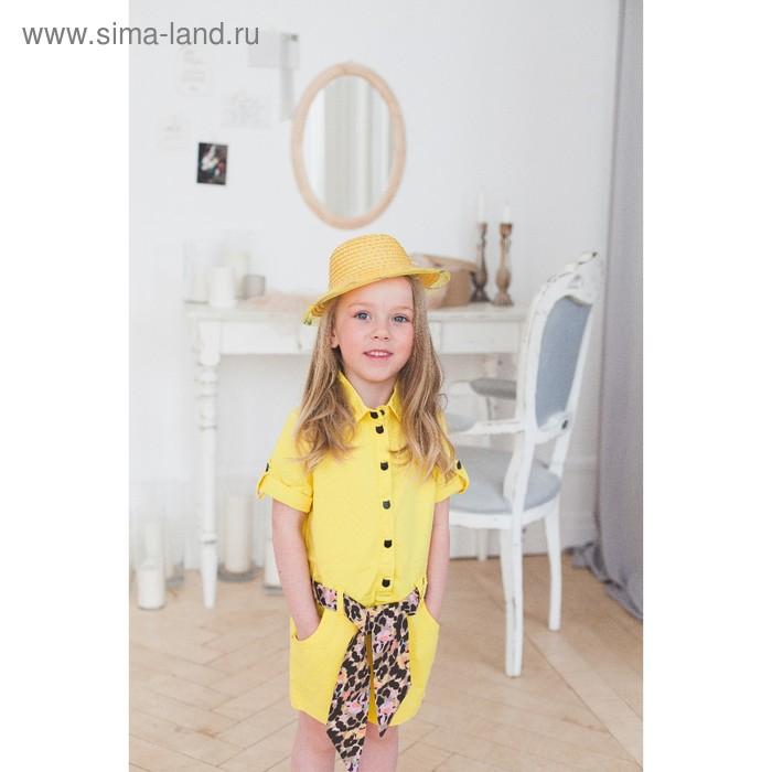 Платье для девочек, рост 104-110 см, возраст 4 года, цвет жёлтый