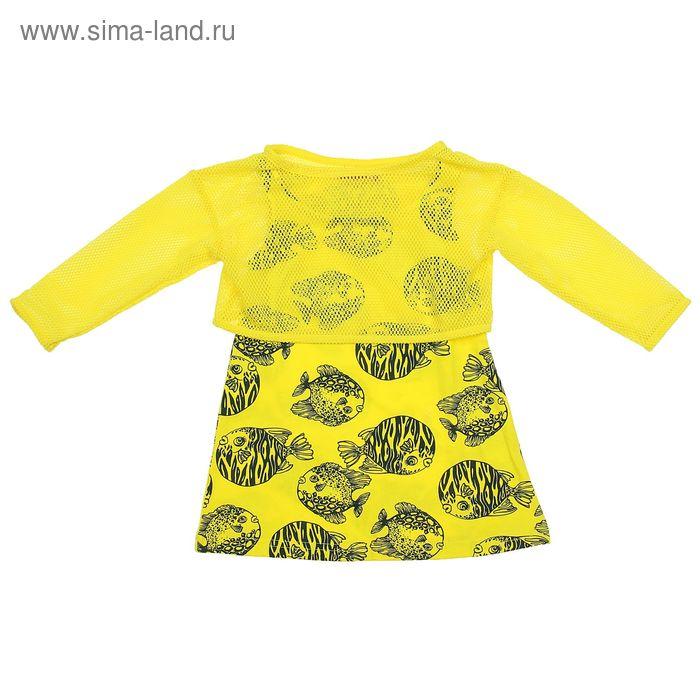 Платье для девочек, рост 110-116 см, возраст 5 лет, цвет жёлтый (арт. GDJ387)