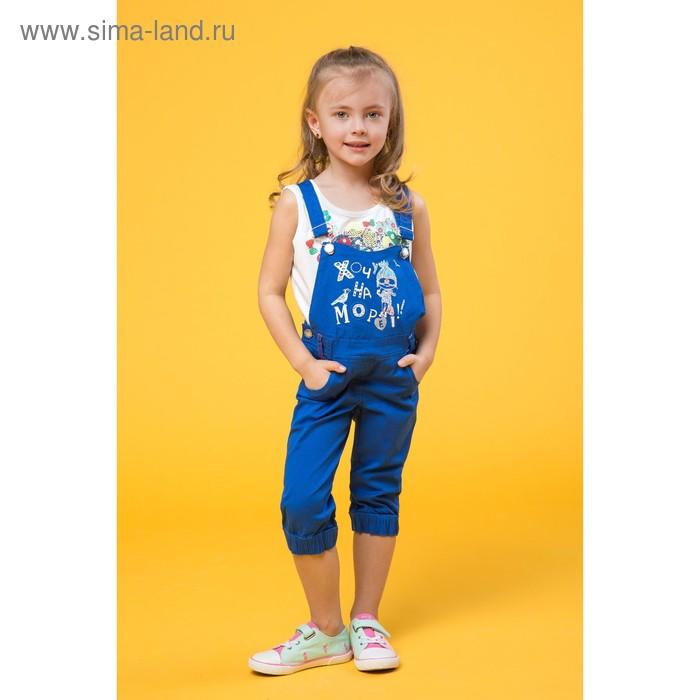 Полукомбинезон для девочек, рост 116-122 см, возраст 6 лет, цвет синий (арт. GWO372)