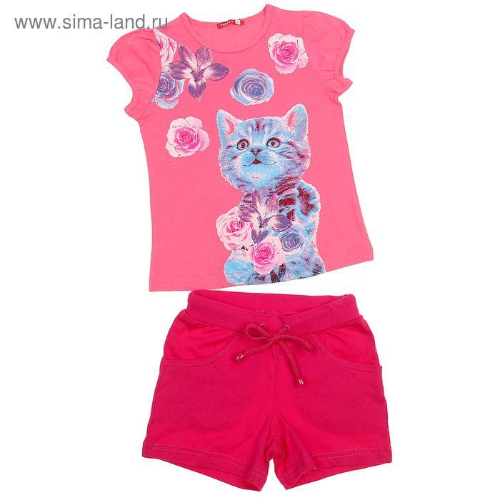 Комплект для девочек (футболка + шорты), рост 110-116 см, возраст 5 лет, цвет ярко-розовый (арт. GATH377)