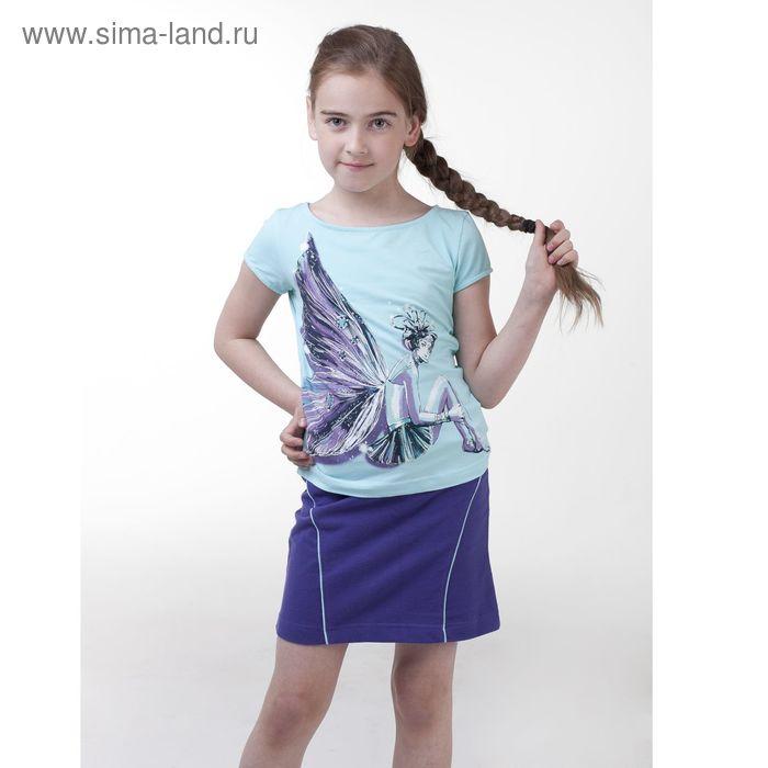 Комплект для девочек (футболка + юбка), рост 128-134 см, возраст 8 лет, цвет нежно-голубой