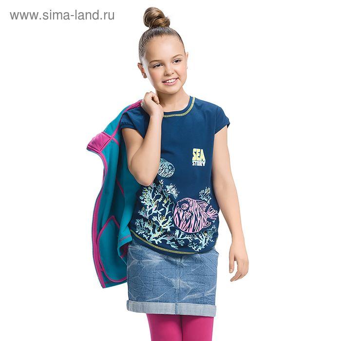 Юбка для девочек, рост 122-128 см, возраст 7 лет, цвет голубой (арт. GWS491)