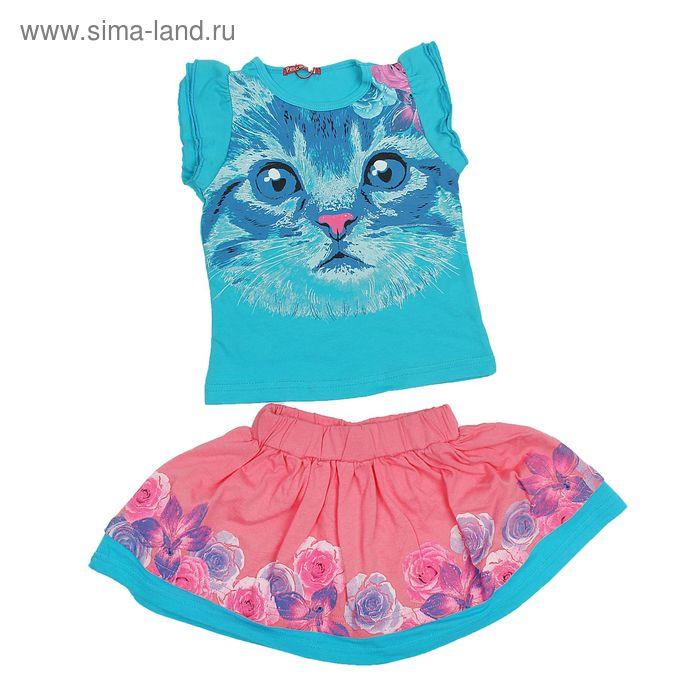 Комплект для девочек (футболка + юбка), рост 110-116 см, возраст 5 лет, цвет бирюзовый (арт. GATS377)
