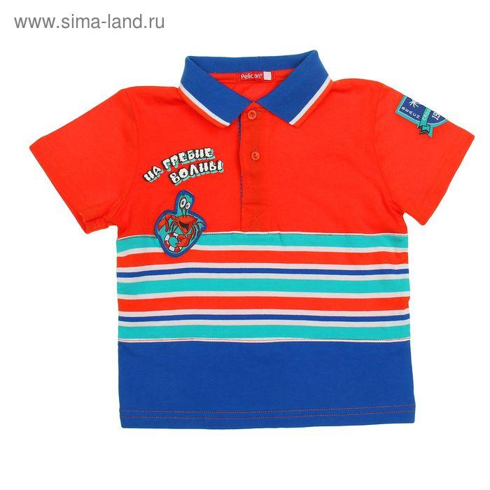 Футболка-поло для мальчиков, рост 98-104 см, возраст 3 года, цвет оранжевый BTRP359