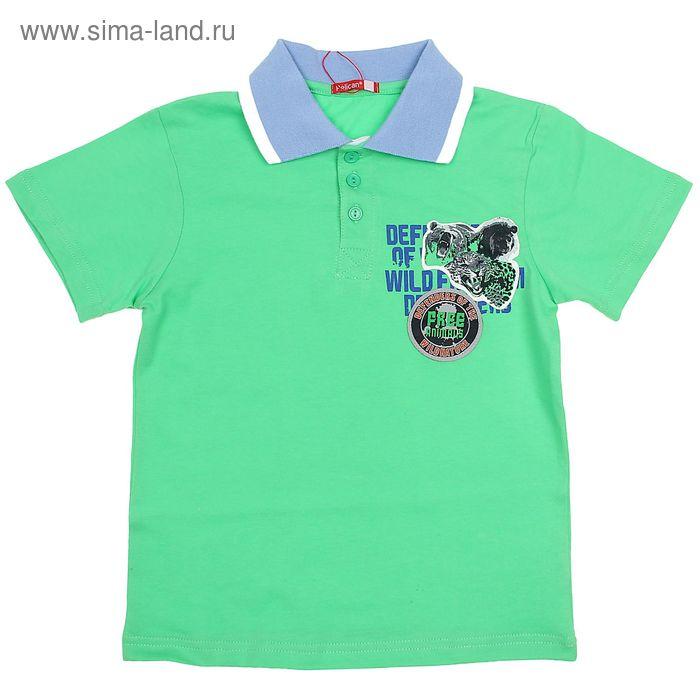 Футболка-поло для мальчиков, рост 128-134 см, возраст 8 лет, цвет светло-зеленый BTRP448