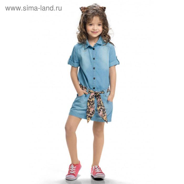Платье для девочек, рост 98-104 см, возраст 3 года, цвет голубой (арт. GWDTX388/1)