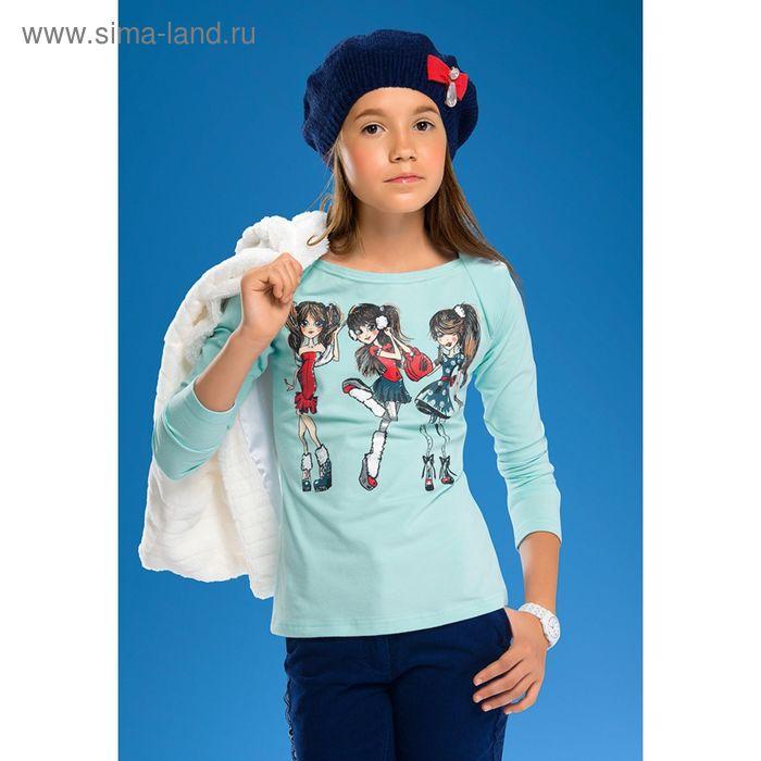 Джемпер для девочек, рост 140-146 см, возраст 10 лет, цвет нежно-голубой (арт. GJR470)