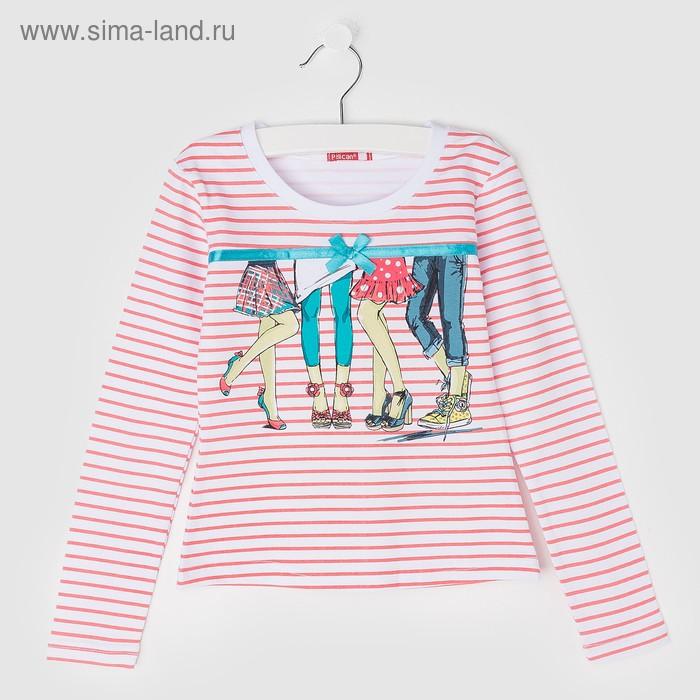 Джемпер для девочек, рост 134-140 см, возраст 9 лет, цвет белый в розовую полоску (арт. GJR453)