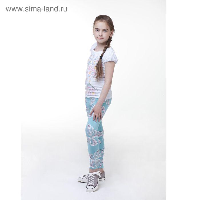 Брюки для девочек, рост 116-122 см, возраст 6 лет, цвет нежно-голубой (арт. GL478)
