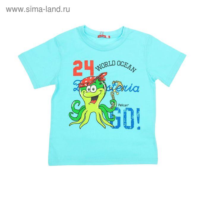 Футболка для мальчиков, рост 92-98 см, возраст 2 года, цвет голубой (арт. BTR340)