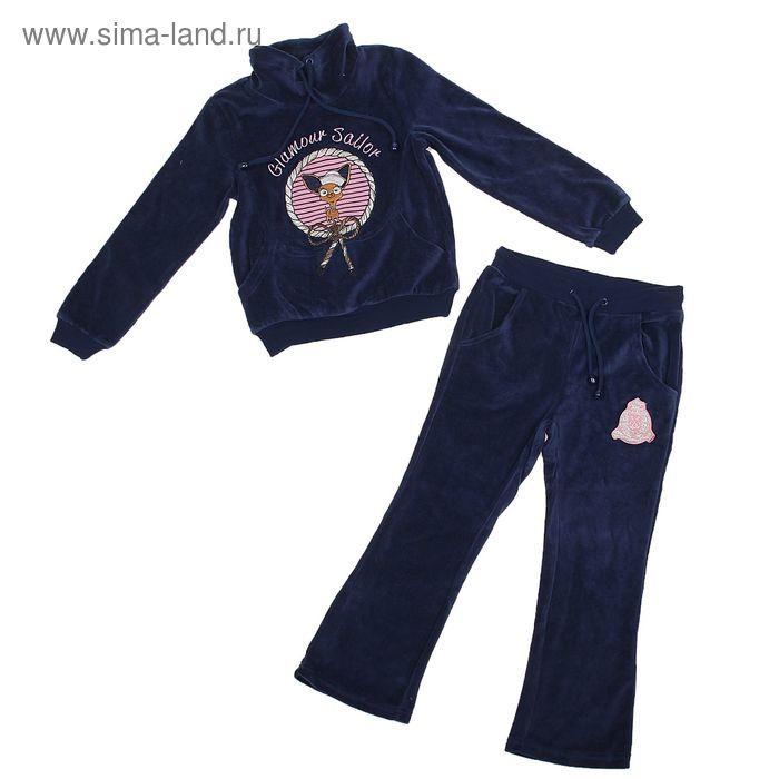 Комплект для девочек (джемпер+брюки), рост 116-122 см, возраст 6 лет, цвет тёмно-синий (арт. GAJP408)