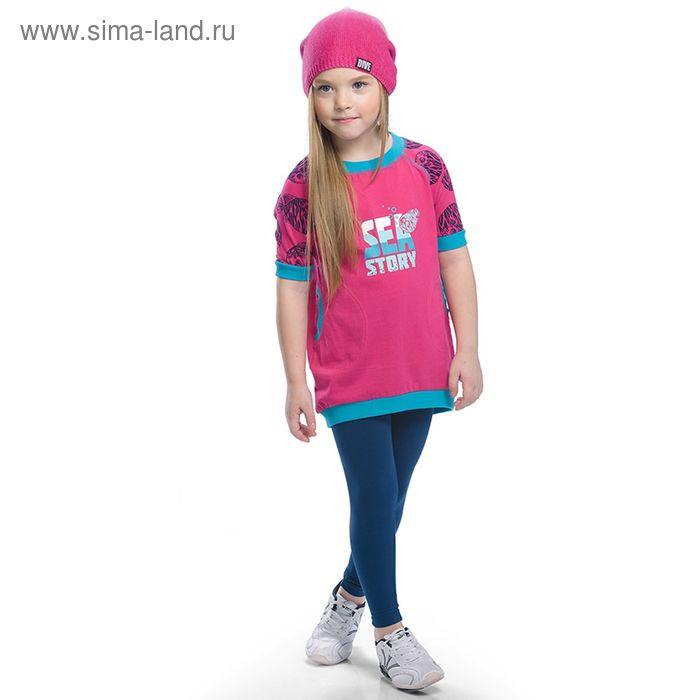 Комплект для девочек (лосины + туника), рост 86-92 см, возраст 1 год, цвет розовый (арт. GAML387)