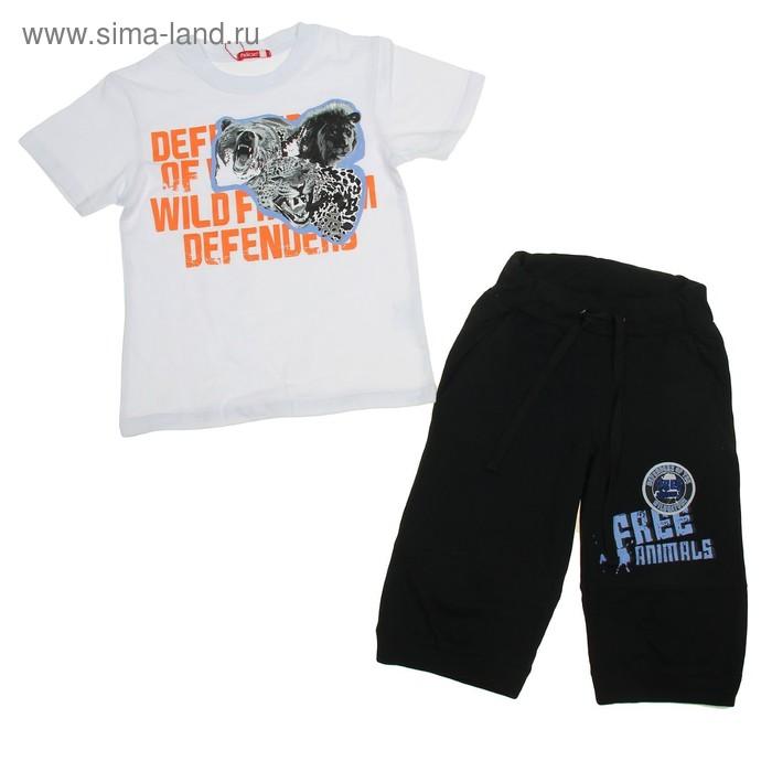 Комплект для мальчиков (футболка + бриджи), рост 122-128 см, возраст 7 лет, цвет белый (арт. BATB448)