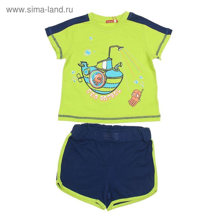 Комплект для мальчиков (футболка + шорты), рост 110-116 см, возраст 5 лет, цвет светло-зелёный (арт. BATH368)