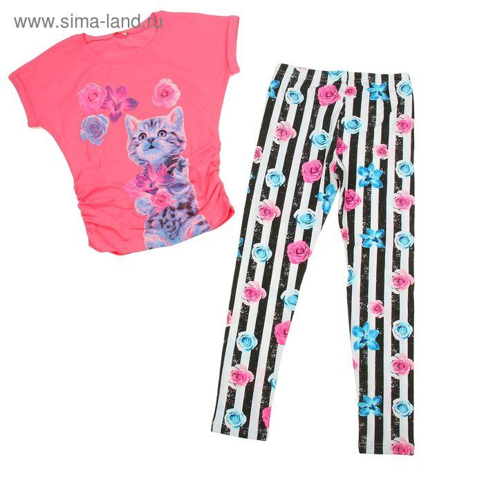 Комплект для девочек (футболка + брюки), рост 134-140 см, возраст 9 лет, цвет ярко-розовый (арт. GATP481)