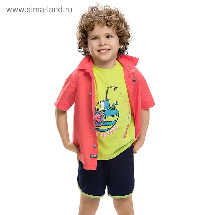 Комплект для мальчиков (футболка + шорты), рост 92-98 см, возраст 2 года, цвет светло-зелёный (арт. BATH368)