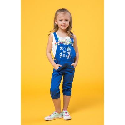 Полукомбинезон для девочек, рост 104-110 см, возраст 4 года, цвет синий (арт. GWO372)