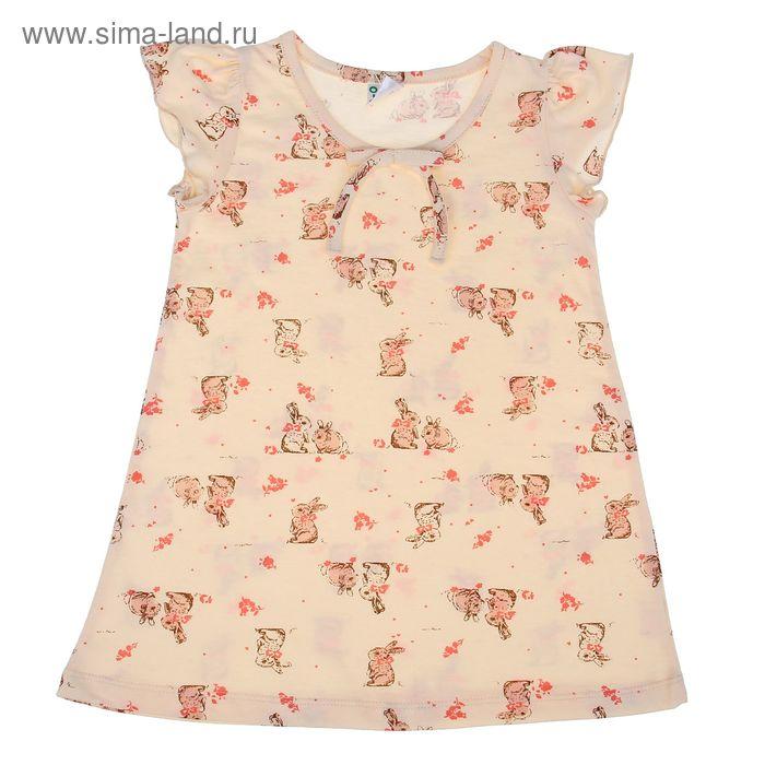 Ночная сорочка для девочки, рост 92 см, цвет бежевый (арт. AZ-756)