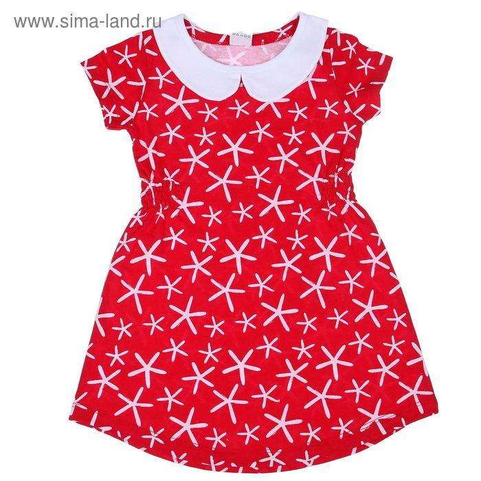 Платье детское с коротким рукавом, рост 98-104 см, цвет малиновый, воротник МИКС (арт. 743-AZ)