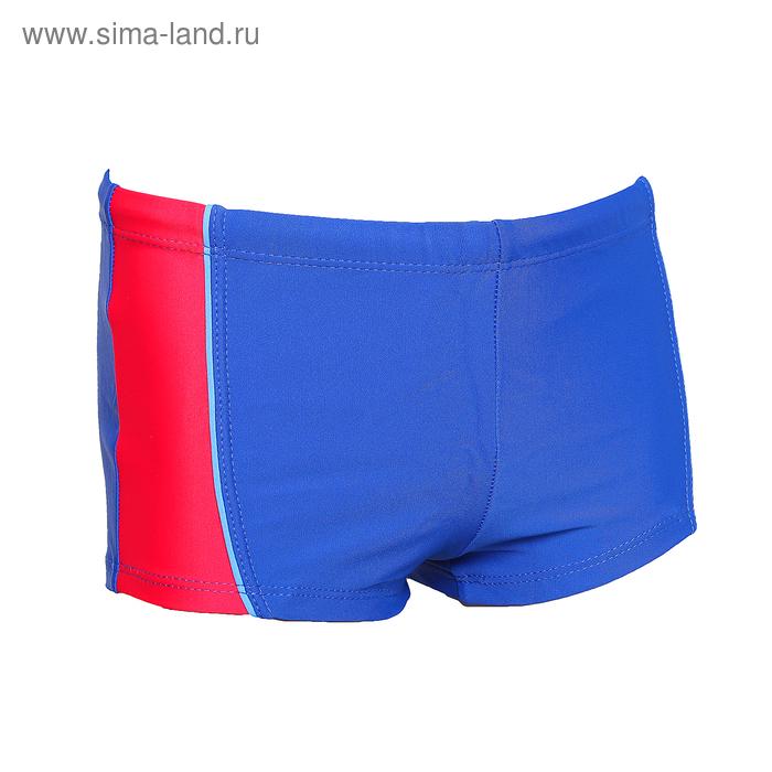 Плавки шорты, П 57-012 цвет 3, размер 32