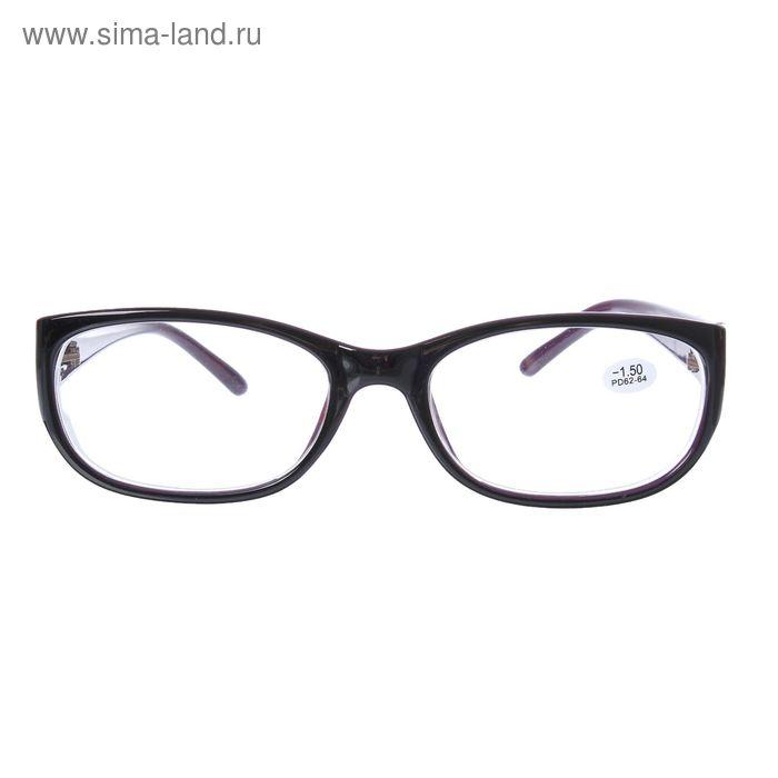 """Очки """"Бабочки"""", пластик, цвет фиолетовый, -1,5 дптр, 62-64мм"""