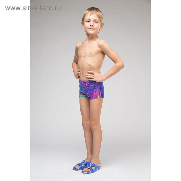 Плавки шорты комбинированные, П 56-014 цвет 1, размер 34