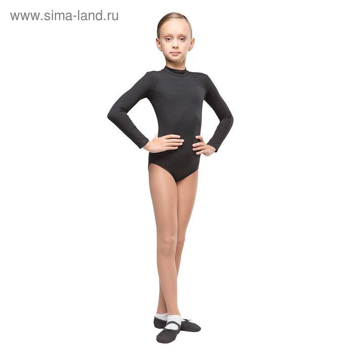 """Купальник гимнастический """"Соло"""", с длинным рукавом, под горло размер 32, цвет чёрный"""