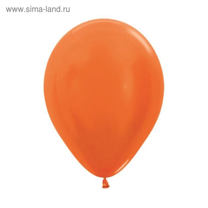 """Шар латексный 5"""", металл, набор 100 шт., цвет оранжевый"""