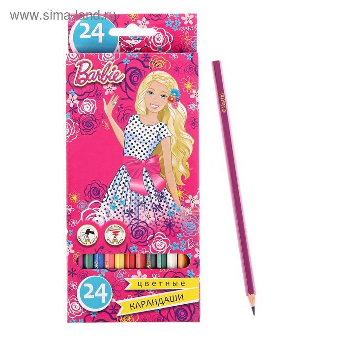 Карандаши 24 цвета Barbie, пластиковый корпус, розовая серия