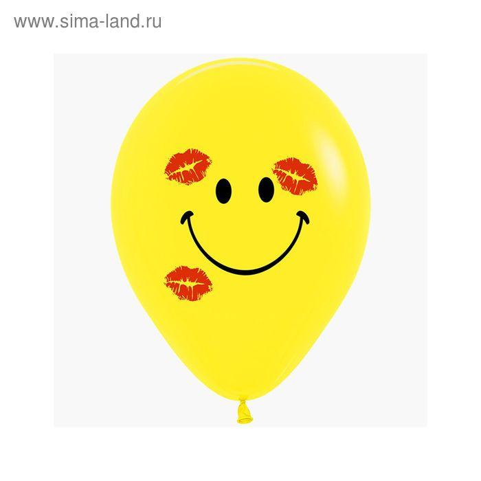 """Шар латексный 12"""" """"Смайл с поцелуями"""", 2-сторонний рисунок, пастель, набор 50 шт., цвет жёлтый"""
