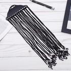 Шнурок для очков текстильный, чёрный