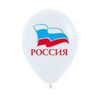 """Шары латексные 12"""" """"Россия"""", 2-сторонний рисунок, пастель, набор 50 шт., цвет белый"""